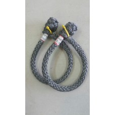 8mm D12 MAX 78 Soft Shackle